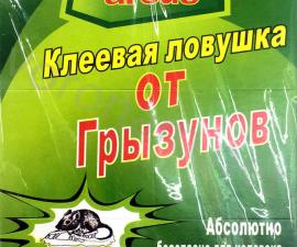 Клеевая ловушка от крыс и мышей зеленая, размер 31х21 см